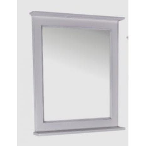 Зеркало Прато 70