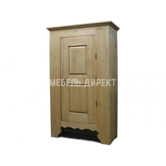 Шкаф для белья MORZINE