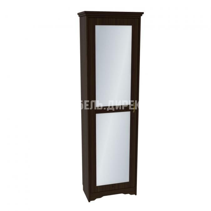 Шкаф с зеркалом для одежды Мадрид